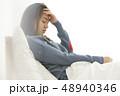 女性 体調不良 48940346