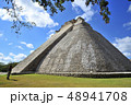 ウシュマル遺跡 魔法使いのピラミッド(メキシコ) 48941708