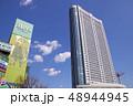東京ドームホテル 48944945