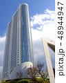 東京ドームホテル 48944947