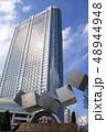 東京ドームホテル 48944948