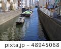 神田川 48945068