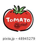 トマト ベクター 夏野菜のイラスト 48945279