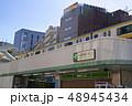 水道橋駅 48945434