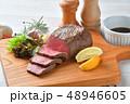 ローストビーフ、肉料理、手作り。国産交雑牛の牛モモ肉ブロックを使ったローストビーフです。 48946605