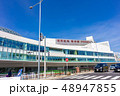 福岡空港 国内線旅客ターミナルビル 48947855