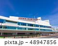 福岡空港 国内線旅客ターミナルビル 48947856