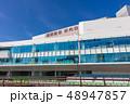福岡空港 国内線旅客ターミナルビル 48947857