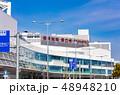 福岡空港 国内線旅客ターミナルビル 48948210