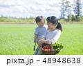 親子 農家 男の子の写真 48948638