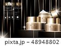 化粧 化粧品 広告のイラスト 48948802