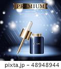 化粧 化粧品 広告のイラスト 48948944