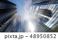 オフィス 高層ビル群 超高層建築のイラスト 48950852