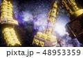 48953359