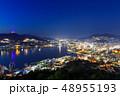 夜景 世界新三大夜景 長崎港の写真 48955193