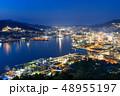 夜景 世界新三大夜景 長崎港の写真 48955197
