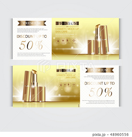 Gift voucher hydrating facial lipstick for sale. 48960556