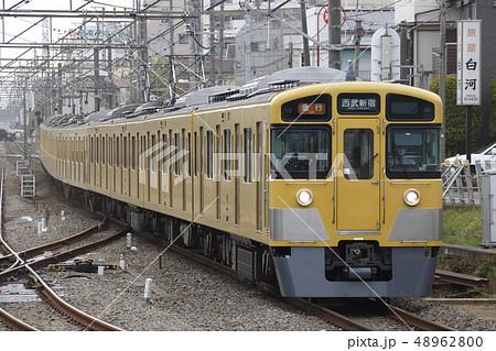[SS]西武新宿線2000系 48962800