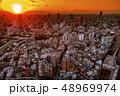 【恵比寿ガーデンプレイスタワー】 48969974