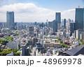 【東京タワーからの眺望】 48969978