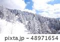 横手山・渋峠スキー場 48971654
