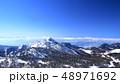 横手山・渋峠スキー場 48971692