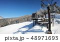 横手山・渋峠スキー場 48971693