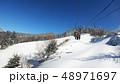 横手山・渋峠スキー場 48971697