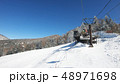 横手山・渋峠スキー場 48971698