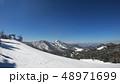 横手山・渋峠スキー場 48971699