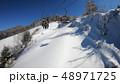 横手山・渋峠スキー場 48971725