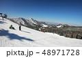 横手山・渋峠スキー場 48971728