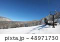 横手山・渋峠スキー場 48971730