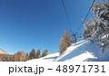 横手山・渋峠スキー場 48971731