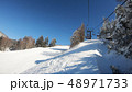 横手山・渋峠スキー場 48971733