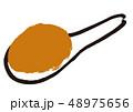 味噌 水彩画 48975656