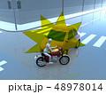 CG 3D イラスト デザイン 立体 車 バイク 交通 事故 トラブル 衝突 道路 保険 事例 教本 48978014