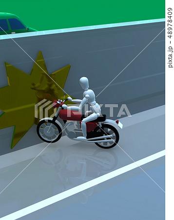 CG 3D イラスト デザイン 立体 バイク オートバイ 交通 事故 トラブル 道路 保険 事例 48978409