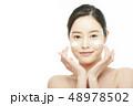 女性 アジア人 化粧の写真 48978502