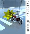 CG 3D イラスト デザイン 立体 バイク 歩行者 交通 事故 トラブル 衝突 保険 事例 教本 48979169