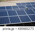 ソーラーパネル 48980275