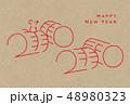 年賀状 ネズミと米俵 48980323
