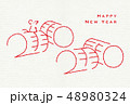年賀状 ネズミと米俵 48980324