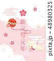 新元号 改元 ポスター 48980325