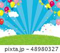 芝生 背景 風船のイラスト 48980327