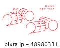 年賀状 ネズミと米俵 48980331
