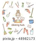 掃除 主婦 清掃のイラスト 48982173
