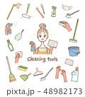 掃除道具 主婦 セット 48982173