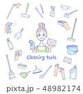 掃除 主婦 清掃のイラスト 48982174