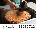 料理 キャベツ 鉄の写真 48982712